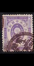 Buy JAPAN [1888] MiNr 0062 ( O/used )