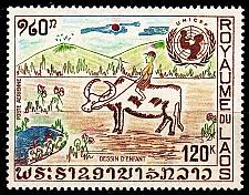 Buy LAOS [1972] MiNr 0343 ( **/mnh ) UNO