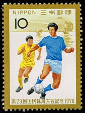 Buy Japan #1186 Soccer Players; MNH (5Stars)  JPN1186-07XVA