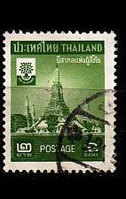 Buy THAILAND [1960] MiNr 0348 ( O/used )