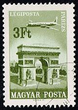 Buy Hungary **U-Pick** Stamp Stop Box #151 Item 10 |USS151-10