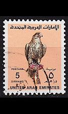 Buy VEREINIGTE EMIRATE EMIRATES [1990] MiNr 0293 ( O/used )