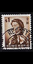 Buy HONGKONG HONG KONG [1962] MiNr 0205 Y ( O/used )