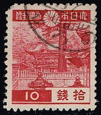 Buy Japan **U-Pick** Stamp Stop Box #155 Item 86 (Stars) |USS155-86XRS