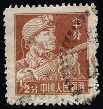 Buy China PRC #273 Miner; Used (0Stars)  CHP0273-02XVA