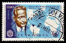 Buy VENEZUELA [1963] MiNr 1515 ( O/used )
