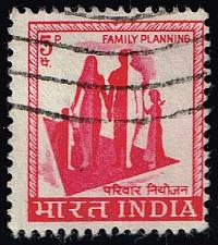 Buy India **U-Pick** Stamp Stop Box #159 Item 32 |USS159-32
