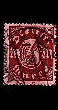 Buy GERMANY REICH Dienst [1921] MiNr 0067 ( O/used )