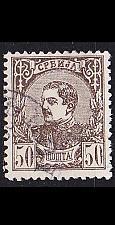 Buy SERBIEN SERBIA [1880] MiNr 0026 a ( O/used )