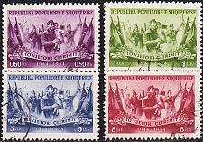Buy ALBANIEN ALBANIA [1954] MiNr 0533 ex ( O/used ) [01]