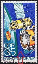 Buy GERMANY DDR [1978] MiNr 2312 F23 ( OO/used ) Raumfahrt