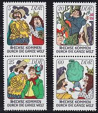 Buy GERMANY DDR [1977] MiNr 2281 ex ( **/mnh ) [01]