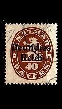 Buy GERMANY REICH Dienst [1920] MiNr 0039 ( O/used )