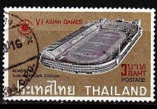 Buy THAILAND [1970] MiNr 0571 ( O/used ) Sport