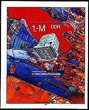 Buy GERMANY DDR [1978] MiNr 2313 Block 52 ( O/used )