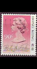 Buy HONGKONG HONG KONG [1987] MiNr 0513 II ( O/used )