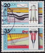 Buy GERMANY DDR [1980] MiNr 2557 SZd218 ( OO/used )