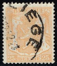 Buy Belgium #271 Coat of Arms; Used (0.25) (1Stars) |BEL0271-03XRS