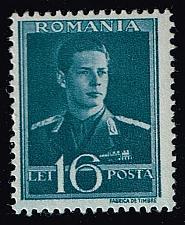 Buy Romania **U-Pick** Stamp Stop Box #147 Item 29 |USS147-29XVA