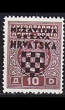 Buy KROATIEN CROATIA [Porto] MiNr 0005 ( */mh )