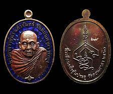 Buy RIAN ARJARN LP NAM WAT DONSALA (Blue Enamel) Thai Buddha Amulet Pendant Thailand
