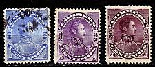 Buy VENEZUELA [1893] MiNr 0042 ex ( O/used ) [01]