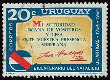 Buy Uruguay **U-Pick** Stamp Stop Box #159 Item 14 |USS159-14