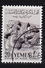 Buy YEMEN Nord North [1961] MiNr 0223 ( O/used )