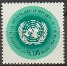 Buy [UG0011] UN Geneva: Sc. no. 11 (1969) MNH