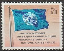 Buy [UG0002] UN Geneva: Sc. no. 2 (1969) MNH