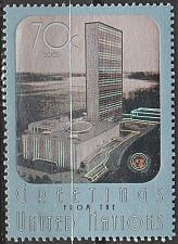 Buy [UN0839] UN NY: Sc. No. 839 (2003) MNH