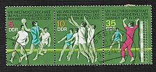 Buy Germany DDR Used Scott #1530a Catalog Value $1.10