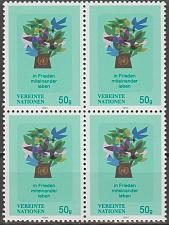 Buy [UV0167] UN Vienna: Sc. No. 167 (1994) MNH Block of 4