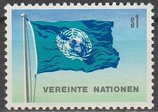 Buy [UV0002] UN Vienna: Sc. No. 2 (1979) MNH