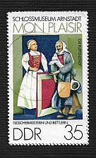 Buy Germany DDR Used Scott #1581 Catalog Value $.25