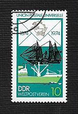 Buy Germany DDR Used Scott #1585 Catalog Value $.25