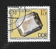 Buy Germany DDR Used Scott #1605 Catalog Value $.25