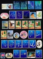Buy 35 Modern Japanese Stamps