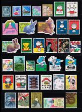 Buy 35 Stamps of Japan