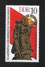 Buy German DDR MNH Scott #1639 Catalog Value $.25