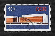 Buy Germany DDR Used Scott #1717 Catalog Value $.25