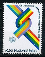 Buy [UG0057] UN Geneva: Sc. no. 57 (1976) MNH Single