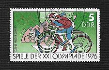 Buy Germany DDR Used Scott #1722 Catalog Value $.25
