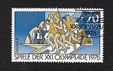 Buy Germany DDR Used Scott #1725 Catalog Value $1.50
