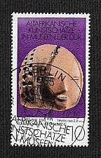 Buy Germany DDR Used Scott #1919 Catalog Value $.25