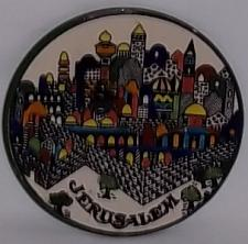 Buy Jerusalem decorative wall plate