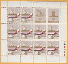 Buy [ML0558] Malta: Sc. no. 558-559 (1979) MNH Sheetlets Cpl Set