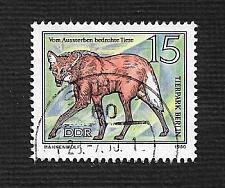 Buy German DDR Used Scott #2115 Catalog Value $.25