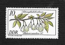 Buy German DDR MNH Scott #2152 Catalog Value $.25