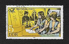Buy Germany DDR Used Scott #2161 Catalog Value $.25